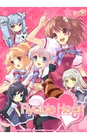 Flyable Heart dl