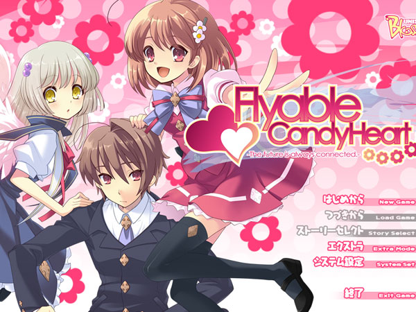 Flyable CandyHeart8