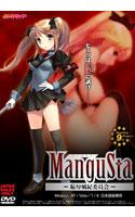 ダウンロード: ManguSta 恥辱風紀委員会 女子高生 学園もの