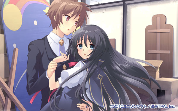 Flyable Heart CompletePack15