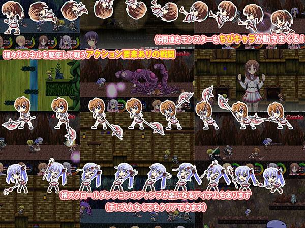 【二次エロ】閃光の騎士 〜カリスティアナイト〜のエロ画像