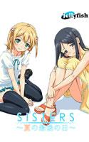 SISTERS〜夏の最後の日〜 DOWNLOAD EDITION