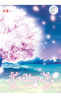 Mirai Memorial Box vol.2