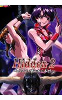 Hidden2 ~暴かれた本性~