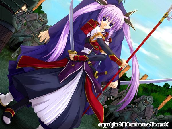 戦極姫〜戦乱の世に焔立つ〜