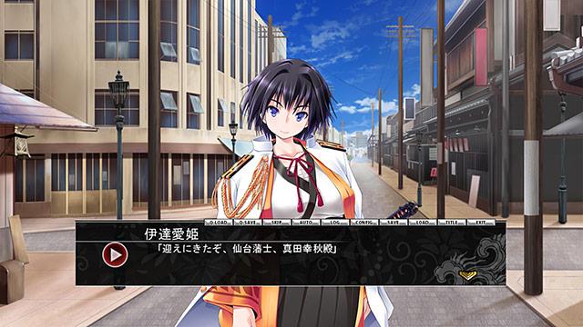 戦御村正 -剣の凱歌- DX 遊戯強化版_11
