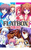 『FLATBOX3本入り』ダウンロード用の画像。