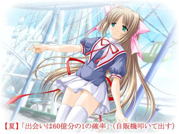 120円の春【全年齢向け】_サンプル画像02