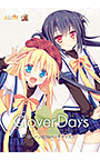 Clover Day's Hシーン追加パッチディスク