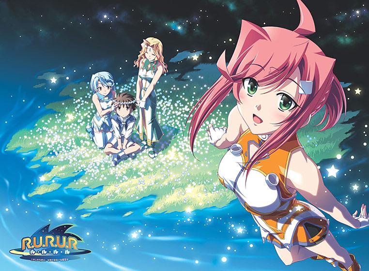 ダウンロード: R.U.R.U.R ~このこのために、せめてきれいな星空を~ 恋愛 light作品発売記念キャンペーン