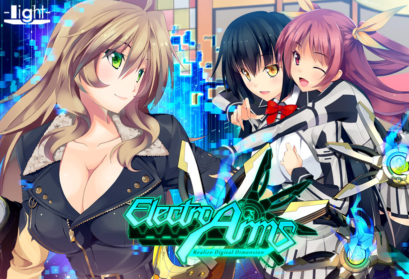 Electro Arms -Realize Digital Dimension-