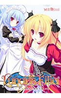 『Lunaris Filia ~キスと契約と真紅の瞳~【萌えゲーアワード2012 3D賞金賞受賞】』ダウンロード用の画像。
