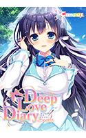 『Deep Love Diary -恋人日記- ダウンロード版』ダウンロード用の画像。