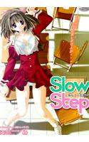 初めての性奴隷〜Slow Step〜