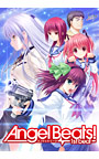 Angel Beats! ?1st beat...