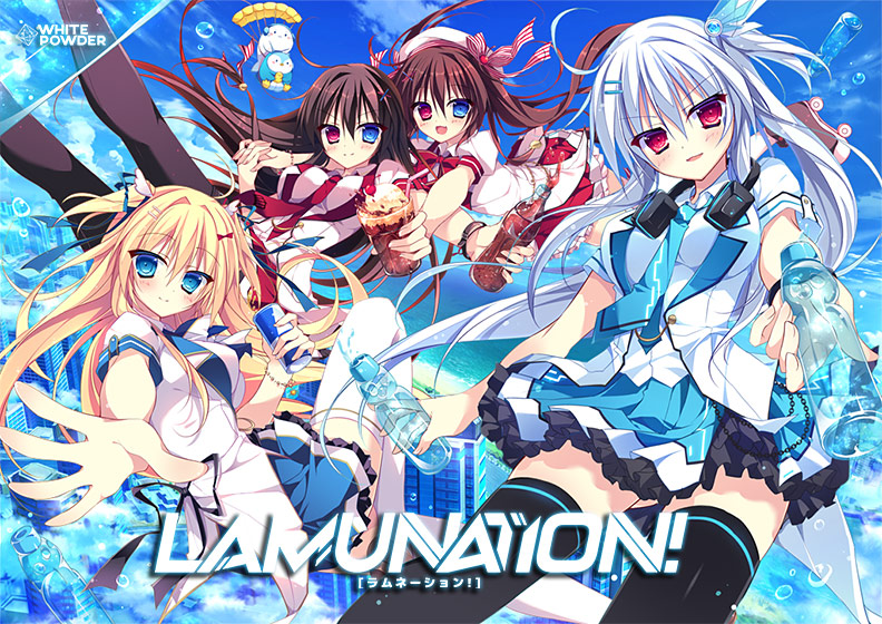 WhitePowderの LAMUNATION!