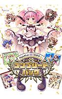 Digital Cute 10周年コンプリートパック 8583円