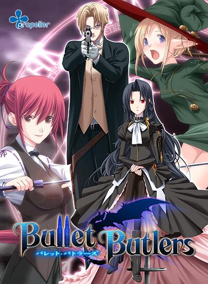propellerの Bullet Butlers