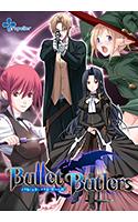 ダウンロード: Bullet Butlers 和姦 近未来 令嬢 恋愛 ファンタジィ