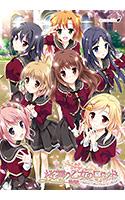 『桜舞う乙女のロンド』ダウンロード用の画像。