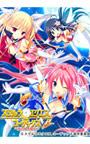ステルラエクエス コーデックス ~黄昏の姫騎士~ Windows8対応版