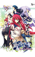 ダウンロード: 聖なるかな Special Edition シミュレーション RPG ファンタジィ 女戦士 恋愛