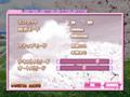 ゲーム内容 No.5