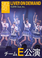 2017年12月1日(金) チームE「SKEフェスティバル」公演 木本花音 劇場最終公演