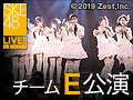 2013年12月7日(土) チームE 「僕の太陽」公演