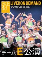 2015年4月21日(火) チームE 「手をつなぎながら」公演