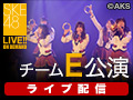 AKB48 ONDEMAND LIVE 配信