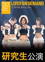 2014年2月4日(火) 研究生 「制服の芽」公演