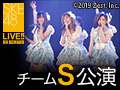 SKE48 LIVE ON DEMANDアイコン