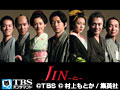 JIN --TBS
