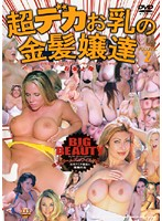 (104cdod00002)[CDOD-002] 超デカお乳の金髪嬢達 VOLUME.2 ダウンロード