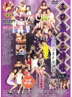 (104ejzd02)[EJZD-002] エロ熟女三姉妹大全集〜美少女調教伝 VOL.2 ダウンロード