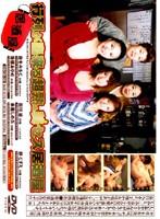 (104gdcd02)[GDCD-002] 行列が出来る超熟(おばあちゃん)&美(ミ)セス居酒屋 ダウンロード