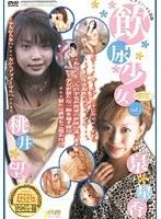 飲尿少女DX Vol.1 ダウンロード
