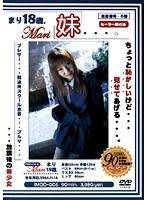 (104imod00006)[IMOD-006] 妹…。まり18歳 ダウンロード