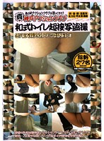 (104kacd03)[KACD-003] 真 神戸アクションクラブ 和式トイレ超接写盗撮 前・後・顔・洗面所 全方位完全盗撮編 ダウンロード