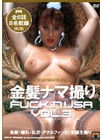 (104knfd00003)[KNFD-003] 金髪ナマ撮り FUCK in USA VOL.3 ダウンロード