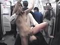 極痴漢[ごくカン]2 電車内強制卑劣猥褻 サンプル画像 No.2