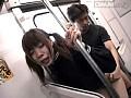 極痴漢[ごくカン]5 電車内強制卑劣猥褻 サンプル画像 No.2