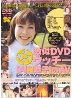 (104krid01)[KRID-001] 激似 女の子アナ ウッチー[内○恭子]のAV ダウンロード