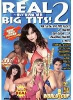 〜愛の'狂乳病'感染2 Real BIG Tits! 2 ダウンロード