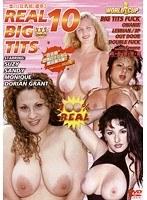 〜愛の'狂乳病'感染3 Real BIG Tits! 10 ダウンロード