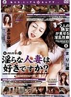 (104mubd01)[MUBD-001] 淫らな人妻は好きですか? VOL.1 ダウンロード