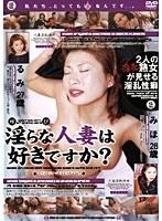 (104mubd02)[MUBD-002] 淫らな人妻は好きですか? VOL.2 ダウンロード