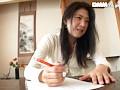 (104nadd03)[NADD-003] 俺がイカせ屋だ!!舐めダルマ面接 File.03 ダウンロード 2