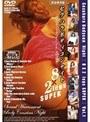 セクハラボディコンナイト 8×2legs SUPER Vol.1